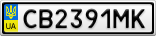 Номерной знак - CB2391MK