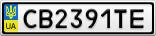 Номерной знак - CB2391TE