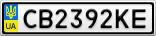 Номерной знак - CB2392KE