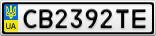 Номерной знак - CB2392TE