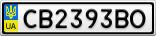 Номерной знак - CB2393BO