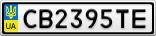 Номерной знак - CB2395TE