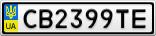 Номерной знак - CB2399TE