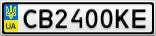 Номерной знак - CB2400KE