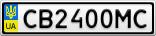 Номерной знак - CB2400MC