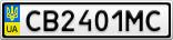Номерной знак - CB2401MC