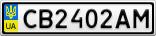 Номерной знак - CB2402AM