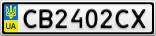 Номерной знак - CB2402CX