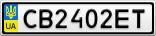 Номерной знак - CB2402ET
