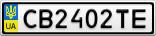 Номерной знак - CB2402TE
