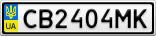 Номерной знак - CB2404MK