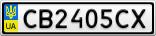 Номерной знак - CB2405CX