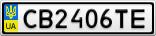 Номерной знак - CB2406TE