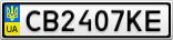 Номерной знак - CB2407KE