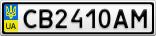 Номерной знак - CB2410AM