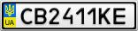 Номерной знак - CB2411KE