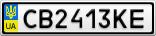 Номерной знак - CB2413KE