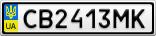 Номерной знак - CB2413MK