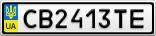 Номерной знак - CB2413TE