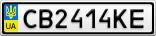 Номерной знак - CB2414KE