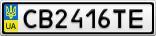 Номерной знак - CB2416TE