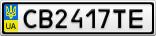 Номерной знак - CB2417TE