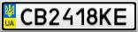 Номерной знак - CB2418KE