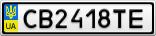 Номерной знак - CB2418TE