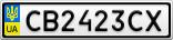 Номерной знак - CB2423CX