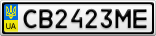 Номерной знак - CB2423ME