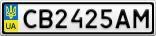 Номерной знак - CB2425AM