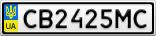 Номерной знак - CB2425MC