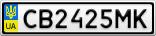 Номерной знак - CB2425MK