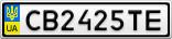 Номерной знак - CB2425TE