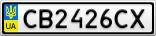 Номерной знак - CB2426CX