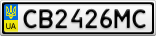 Номерной знак - CB2426MC