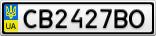 Номерной знак - CB2427BO