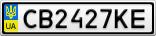 Номерной знак - CB2427KE