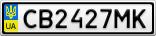Номерной знак - CB2427MK