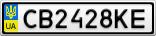 Номерной знак - CB2428KE