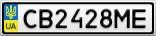 Номерной знак - CB2428ME
