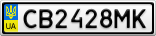 Номерной знак - CB2428MK