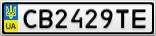 Номерной знак - CB2429TE