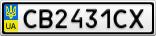 Номерной знак - CB2431CX