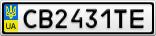 Номерной знак - CB2431TE