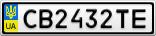 Номерной знак - CB2432TE