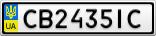 Номерной знак - CB2435IC