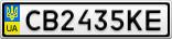 Номерной знак - CB2435KE