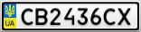 Номерной знак - CB2436CX