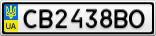 Номерной знак - CB2438BO